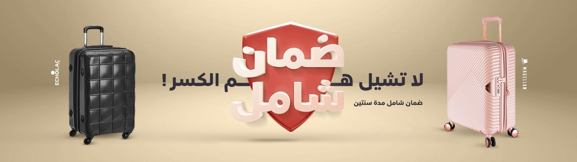 Alsannat